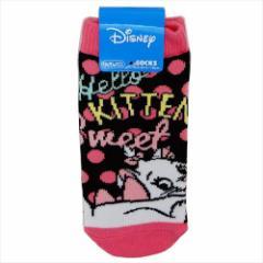 おしゃれキャット マリー 子供用靴下 キッズソックス おしりフリフリ ディズニー 13〜18cm キャラクター グッズ メール便可