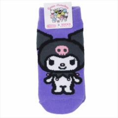 クロミ 子供用靴下 キッズソックス ポップ サンリオ 13〜18cm キャラクター グッズ メール便可