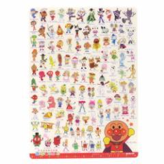 アンパンマン 下敷き おともだちいっぱいしたじき マイファーストセイカ 幼児文具 キャラクター グッズ メール便可
