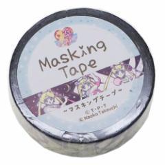 美少女戦士 セーラームーン マスキングテープ 15mmマステ うさぎ プチギフト アニメキャラクター グッズ メール便可