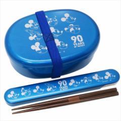 ミッキーマウス ランチセット お弁当2点セット True Original ディズニー 漆器小型弁当箱&漆器箸箱セット キャラクター グッズ