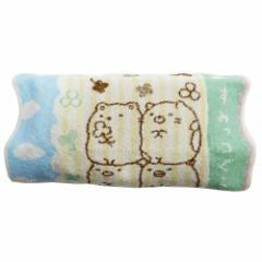 すみっコぐらし 子供用 枕カバー キッズ のびのび タオル まくらカバー すみっコとクローバー サンエックス 28×39cm