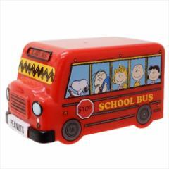 スヌーピー お弁当箱 バス型2段ランチボックス ピーナッツ 210ml 250ml キャラクター グッズ