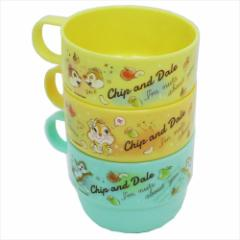 チップ&デール プラカップ スタッキングカップ 3Pセット ディズニー 新生活準備 キャラクター グッズ