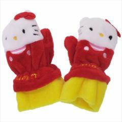 ハローキティ キッズ手袋 もこもこミトン サンリオ 子供用防寒具 キャラクター グッズ