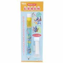 リロ&スティッチ 筆記用具 消しゴム付き 鉛筆 補助軸 Fancy Style ver9 ディズニー 新学期準備雑貨 キャラクター グッズ メール便可