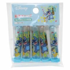 リロ&スティッチ 鉛筆キャップ 転がり防止リング付き えんぴつカバー 5本セット Fancy Style ver9 ディズニー メール便可