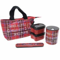 ハローキティ 弁当箱 セット バッグ付き ポットランチ ボックスセット レッドタータン サンリオ