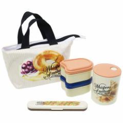 ベーカリー 弁当箱 セット バッグ付き ポットランチ ボックスセット ベーグル おかずケース2個&ランチポット&フォーク&バッグ