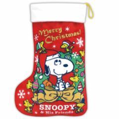 スヌーピー クリスマス お菓子 大きな クリスマス ソックス in スナック菓子 ピーナッツ かわいい キャラクター グッズ