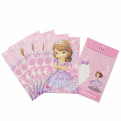 ちいさなプリンセス ソフィア ぽち袋 お年玉 ポチ袋 6枚セット ピンク ディズニー 金封 キャラクター グッズ メール便可