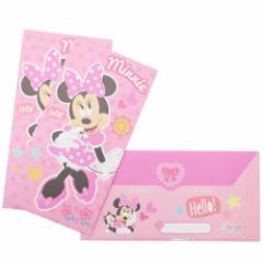 ミニーマウス ぽち袋 長札 お年玉 ポチ袋 3枚 セット ディズニー 金封 キャラクター グッズ メール便可