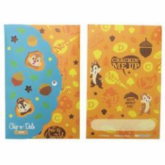 チップ&デール ぽち袋 お年玉袋 2枚セット ストーン付き ディズニー 金封 キャラクター グッズ メール便可