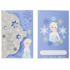 アナと雪の女王 ぽち袋 お年玉 ポチ袋 2枚セット ストーン付き ディズニー 金封 キャラクター グッズ メール便可