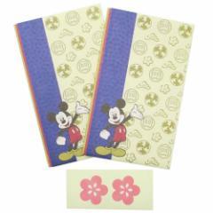 ミッキーマウス ぽち袋 お年玉 ポチ袋 2枚セット 和風 多当折 ディズニー 金封 キャラクター グッズ メール便可