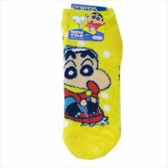 クレヨンしんちゃん 女性用防寒靴下 レディースもこもこショートソックス しんのすけ そり 23〜25cm メール便