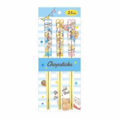 ドナルド&チップ&デール 箸 21cm 竹箸 3Pセット ディズニー 新生活準備 キャラクター グッズ メール便可