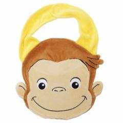 おさるのジョージ ベビービブ ベビー スタイ にっこり 赤ちゃん用品 アニメキャラクター グッズ