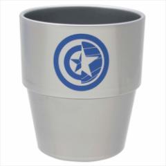 キャプテンアメリカ プラカップ スタッキングタンブラー &ウィンターソルジャー マーベル 250ml キャラクター グッズ