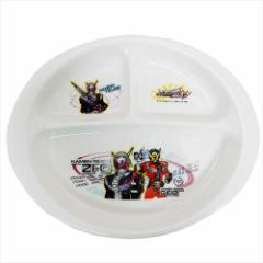 仮面ライダージオウ キッズ食事皿 磁器製ランチプレート 日本製 キャラクター グッズ