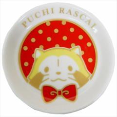あらいぐまラスカル 小皿 ミニプレート プチラスカル 世界名作劇場 ギフト雑貨 アニメキャラクター グッズ