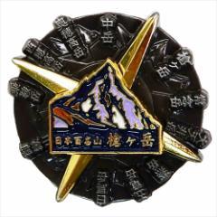 日本百名山 ピンバッジ 回転ピンズ 槍ヶ岳 コレクションケース入り 登山 グッズ