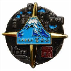 日本百名山 ピンバッジ 回転ピンズ 富士山 夏 コレクションケース入り 登山 グッズ
