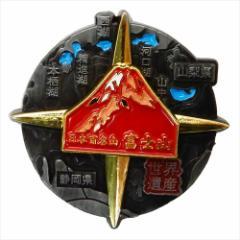 日本百名山 ピンバッジ 回転ピンズ 赤富士 コレクションケース入り 登山 グッズ