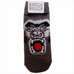 ゴリラ 男性用靴下 メンズアンクルソックス 25〜28cm おもしろ雑貨 グッズ メール便可