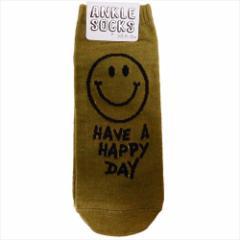 HAVE A HAPPY DAY 男性用靴下 メンズアンクルソックス スマイルOL 25〜28cm おもしろ雑貨 グッズ メール便可