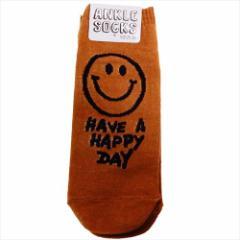 HAVE A HAPPY DAY 男性用靴下 メンズアンクルソックス スマイルBR 25〜28cm おもしろ雑貨 グッズ メール便可