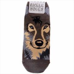 WOLF オオカミ 男性用靴下 メンズアンクルソックス 25〜28cm おもしろ雑貨 グッズ メール便可