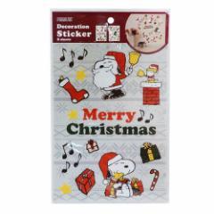 スヌーピー ホームデコシール ミニ ウォールステッカー 2枚セット クリスマス ピーナッツ Xmas飾り付け メール便可