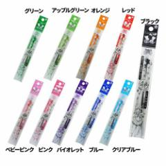 美少女戦士 セーラームーン 筆記用具 ハイテックC コレト ボールペン レフィル 全10色 パイロット キャラクター グッズ メール便可