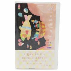 おこづかい帳 Adachi Kana ジッパーポケット 付き キャッシュブック おさかな 簡易 家計簿 かわいい グッズ メール便可