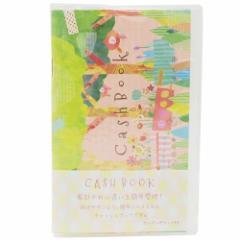 おこづかい帳 Adachi Kana ジッパーポケット 付き キャッシュブック ライオン 簡易 家計簿 かわいい グッズ メール便可