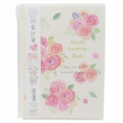 ハウスキーピング ノート nami nami A5 ファスナー ポケット付き 家計簿 ローズ かわいい プレゼント グッズ メール便可