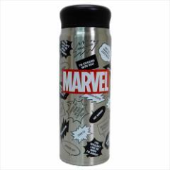 MARVEL 保温保冷水筒 ステンレスマグボトル ロゴ マーベル 480ml キャラクター グッズ