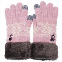 ムーミン 手袋 ワンポイント刺繍 スマホ対応手袋 リトルミイ マフラー 北欧 防寒対策 キャラクター グッズ