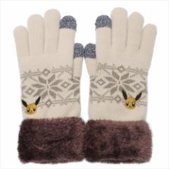 ポケットモンスター 手袋 ワンポイント刺繍 スマホ対応手袋 イーブイ フェイス 防寒対策 キャラクター グッズ