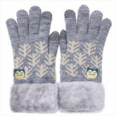 ポケットモンスター 手袋 ワンポイント刺繍 スマホ対応手袋 カビゴン フェイス 防寒対策 キャラクター グッズ