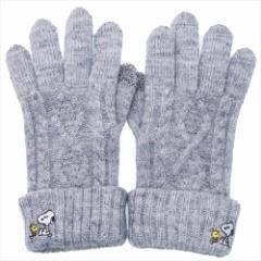 スヌーピー 手袋 レディース スマホ対応手袋 スヌーピーとウッドストック ピーナッツ 防寒対策 キャラクター グッズ