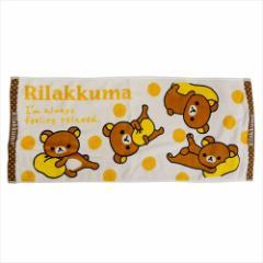 リラックマ フェイスタオル ジャガプリロングタオル Rilakkuma ロゴ サンエックス 34×80cm キャラクター グッズ メール便可