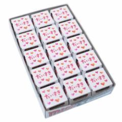 ラブシリーズ お菓子 チョコレート DECO チョコ 30個 パック だいすき バレンタイン おくばりプレゼント グッズ