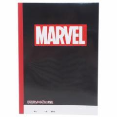 MARVEL 方眼ノート B5 学習 ノート BOX ロゴ マーベル 新学期 準備 雑貨 キャラクター グッズ メール便可