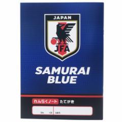 サッカー日本代表 連絡帳 B5 れんらくノート 2019年 新入学 新学期 準備 雑貨 キャラクター グッズ メール便可