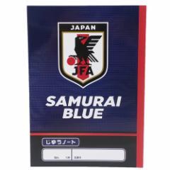 サッカー日本代表 自由帳 B5 白無地ノート 2019年 新入学 新学期 準備 雑貨 キャラクター グッズ メール便可