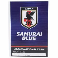 サッカー日本代表 方眼 ノート B5 学習ノート 2019年 新入学 新学期 準備 雑貨 キャラクター グッズ メール便可