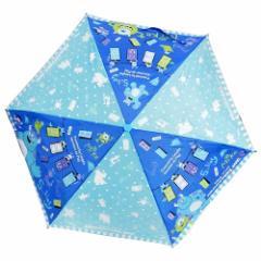 モンスターズインク 折畳傘 折りたたみ傘 ブルーポップ ディズニー 53cm キャラクター グッズ