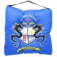 CROWN OF KING 学校ざぶとん スクールクッション 2019年 新入学 新学期準備雑貨 男の子向け グッズ